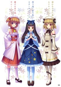 Rating: Safe Score: 38 Tags: luna_child neko_works sayori star_sapphire sunny_milk touhou wings User: Aurelia