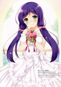 Rating: Safe Score: 31 Tags: bekotarou dress hobukuro love_live! toujou_nozomi wedding_dress User: donicila