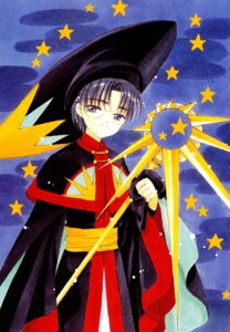 Rating: Safe Score: 2 Tags: card_captor_sakura clamp hiiragizawa_eriol male User: Share