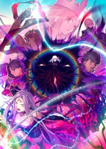 Rating: Questionable Score: 17 Tags: dark_sakura emiya_shirou fate/stay_night fate/stay_night_heaven's_feel irisviel_von_einzbern kotomine_kirei matou_sakura possible_duplicate rider saber saber_alter takeuchi_takashi toosaka_rin User: megumiok