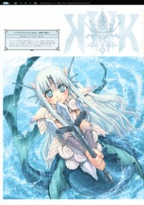 Rating: Safe Score: 14 Tags: aquarian_age horns kawaku mermaid User: midzki