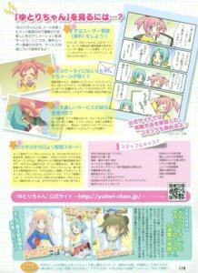 Rating: Safe Score: 2 Tags: 4koma animal_ears goma pop seifuku tanaka_yutori thighhighs tsumekomi_shiori yuri yutori-chan User: crim