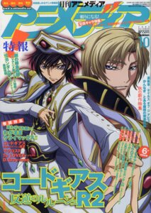 Rating: Safe Score: 4 Tags: code_geass ishida_kana lelouch_lamperouge male schneizel_el_britannia User: Usami-haru