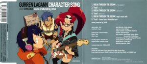 Rating: Safe Score: 5 Tags: crease guitar kamina megane nakamura_shouko simon tengen_toppa_gurren_lagann yoko User: Reptar