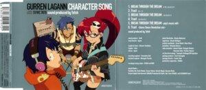 Rating: Safe Score: 5 Tags: crease guitar kamina megane nakamura_shouko simon tengen_toppa_gurren_lagann yoko User: Reptar
