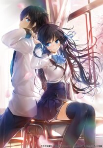 Rating: Safe Score: 57 Tags: ayano_kai ayano_sora hatsukoi_continue seifuku thighhighs wingheart User: 椎名深夏