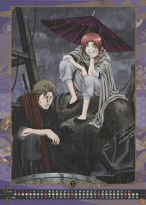 Rating: Safe Score: 6 Tags: abuto calendar gintama kamui male screening User: tamashii_kun