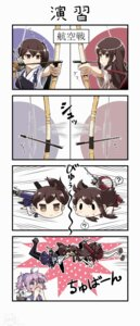 Rating: Safe Score: 17 Tags: 4koma akagi_(kancolle) aoba_(kancolle) kaga_(kancolle) kantai_collection tanaka_kusao weapon yuri User: Radioactive