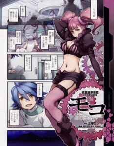Rating: Safe Score: 20 Tags: amara_(captain_earth) bleed_through captain_earth cleavage heels minato_fumi moco_(captain_earth) stockings thighhighs User: Aurelia
