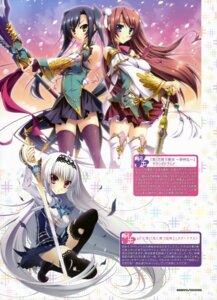 Rating: Questionable Score: 26 Tags: kanu katagiri_hinata koihime_musou ryuubi shin_koihime_musou sword thighhighs weapon User: drop