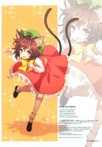 Rating: Safe Score: 33 Tags: an2a animal_ears chen tail touhou wind_mail User: fireattack