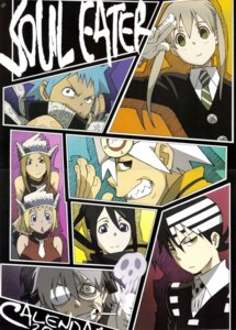 Rating: Safe Score: 12 Tags: black_star death_the_kid dr_franken_stein elizabeth_thompson maka_albarn megane nakatsukasa_tsubaki patricia_thompson screening soul_eater soul_eater_(character) User: charunetra