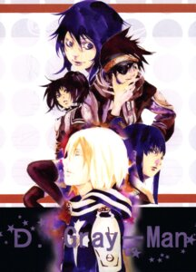 Rating: Safe Score: 2 Tags: allen_walker d.gray-man kanda_yu lavi lenalee_lee miranda_lotto User: Radioactive