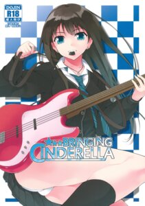 Rating: Questionable Score: 10 Tags: guitar pantsu screening seifuku shibuya_rin shirota_dai the_idolm@ster the_idolm@ster_cinderella_girls water_wheel User: eridani