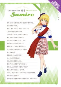 Rating: Safe Score: 11 Tags: heanna_sumire heels love_live!_super_star!! tagme uniform User: drop