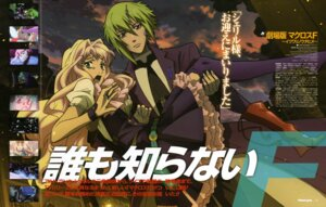 Rating: Safe Score: 6 Tags: brera_sterne macross macross_frontier ogura_noriko sheryl_nome User: blooregardo
