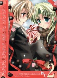 Rating: Safe Score: 6 Tags: calendar higurashi_no_naku_koro_ni houjou_satoshi houjou_yutori sonozaki_shion valentine User: Shuugo