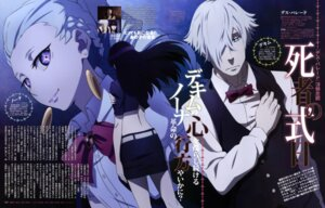 Rating: Safe Score: 12 Tags: azuma_ryouta death_parade User: drop