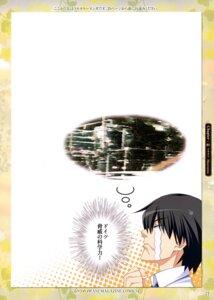 Rating: Safe Score: 4 Tags: front_wing grisaia_no_kajitsu grisaia_no_rakuen kazami_yuuzi male watanabe_akio User: Hatsukoi
