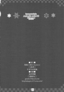 Rating: Safe Score: 3 Tags: monochrome sugiyama_genshou User: Radioactive