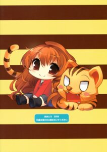 Rating: Safe Score: 7 Tags: aisaka_taiga chibi seifuku toradora! youta User: midzki