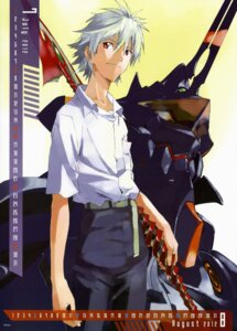 Rating: Safe Score: 6 Tags: calendar honda_takeshi male nagisa_kaworu neon_genesis_evangelion User: vkun