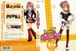 Rating: Safe Score: 12 Tags: chibi disc_cover hinamori_amu miki ran sai_fumihide seifuku shugo_chara stockings suu thighhighs User: cosmic+T5
