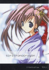 Rating: Safe Score: 4 Tags: kimono millet sca-ji sorairo_no_organ User: Davison