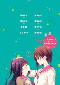 Rating: Questionable Score: 8 Tags: hinako_note index_page mitsuki_(mangaka) seifuku sweater yuri User: kiyoe