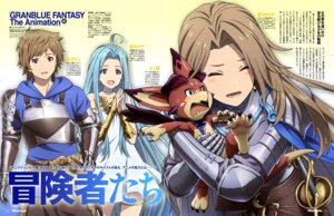 Rating: Safe Score: 24 Tags: armor dress garter gran granblue_fantasy katalina lyria_(granblue_fantasy) sword takata_akira User: drop