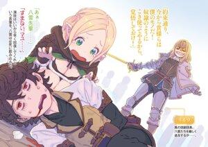 Rating: Safe Score: 7 Tags: armor blood cleavage enkyo_yuuichirou pointy_ears sword tagme User: kiyoe