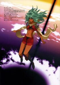 Rating: Safe Score: 20 Tags: emeralda_kasim moriisan-tokono morii_shizuki xenogears User: Radioactive
