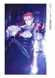 Rating: Safe Score: 6 Tags: fate/grand_order komiya_kuniharu male romani_akiman User: Radioactive