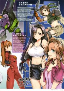 Rating: Safe Score: 10 Tags: aerith_gainsborough bodysuit cleavage final_fantasy final_fantasy_vii nakasone_haiji neon_genesis_evangelion souryuu_asuka_langley stockings thighhighs tifa_lockhart yuffie_kisaragi User: Radioactive