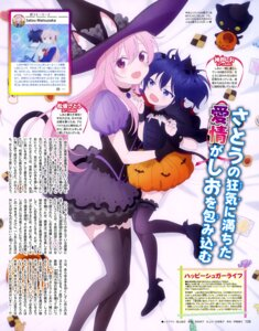 Rating: Safe Score: 16 Tags: animal_ears dress halloween happy_sugar_life heels nagayama_nobuyoshi nekomimi seifuku tail thighhighs witch User: drop