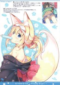 Rating: Questionable Score: 19 Tags: kitsune_no_yomeiri nozomi_tsubame User: imljc