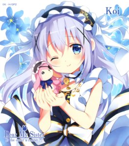 Rating: Safe Score: 32 Tags: dress gochuumon_wa_usagi_desu_ka? kafuu_chino koi User: 蕾咪