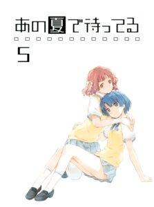 Rating: Safe Score: 25 Tags: ano_natsu_de_matteru disc_cover kitahara_mio seifuku tanigawa_kanna uon_taraku User: fireattack