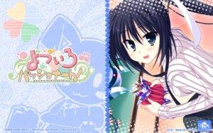 Rating: Safe Score: 7 Tags: hinata_mutsuki izumi_kyouka skyfish wallpaper yotsuiro_passionato! User: jack09335