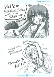 Rating: Safe Score: 5 Tags: ichinose_yuuka monochrome sketch tsunagaru★bangle windmill User: admin2