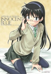 Rating: Safe Score: 12 Tags: aspergillus megane nogami_aoi okara seifuku thighhighs zettai_karen_children User: Radioactive