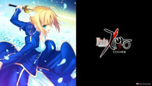 Rating: Safe Score: 32 Tags: fate/stay_night fate/zero saber takeuchi_takashi type-moon wallpaper User: angcz