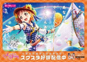 Rating: Safe Score: 10 Tags: autographed love_live!_school_idol_festival_all_stars love_live!_sunshine!! tagme takami_chika User: saemonnokami