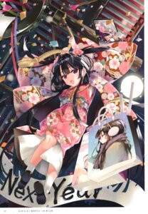 Rating: Safe Score: 18 Tags: arikawa_satoru kimono User: kiyoe