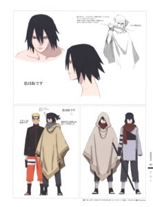 Rating: Safe Score: 3 Tags: bandages character_design heterochromia male naruto nishio_tetsuya sword uchiha_sasuke uzumaki_naruto weapon User: Radioactive