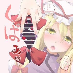 Rating: Questionable Score: 5 Tags: hiro_(pqtks113) touhou yakumo_yukari User: Radioactive