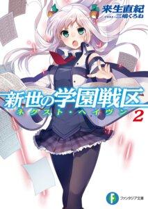 Rating: Safe Score: 24 Tags: mishima_kurone pantyhose seifuku shinsei_no_gakuen_senku User: zyll