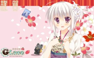Rating: Safe Score: 22 Tags: glace japanese_clothes sesena_yau wallpaper User: Twinsenzw