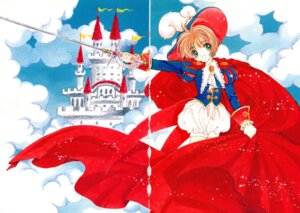 Rating: Safe Score: 3 Tags: card_captor_sakura clamp gap kinomoto_sakura User: Share