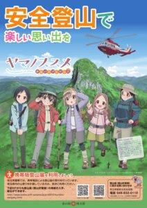 Rating: Safe Score: 9 Tags: aoba_kokona kuraue_hinata kurosaki_honoka megane pantyhose saitou_kaede_(yama_no_susume) tagme yama_no_susume yukimura_aoi User: saemonnokami